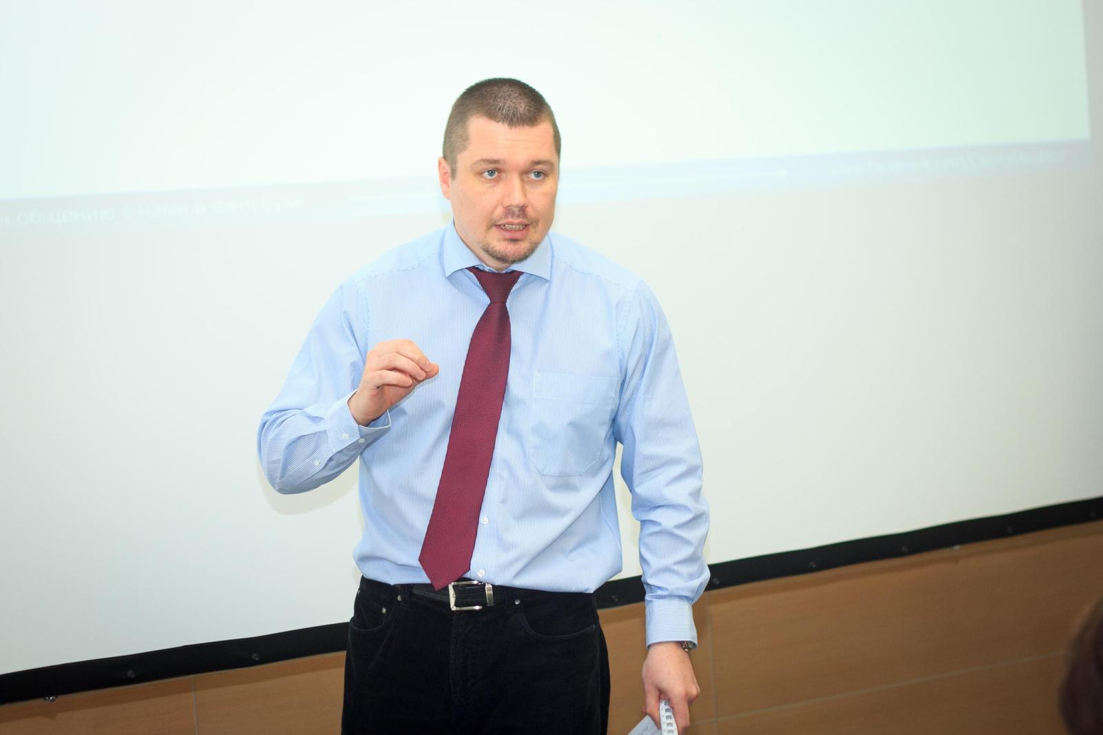 ведущий бухгалтер по налогообложению в перми